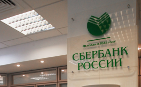 Официальный курс доллара вырос на 1,4 рубля, евро — на 1,5 рубля