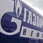 «Газпром нефть» ищет партнера