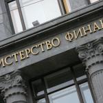 Минфин РФ отказался признать онлайн-магазины розничными