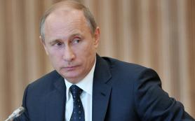 Путин поручил пяти госкорпорациям создать венчурные фонды