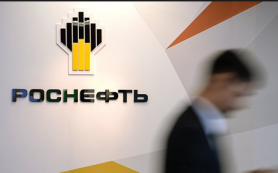 Глава Минэнерго вышел из совета директоров «Роснефти»