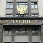 Госдума одобрила в первом чтении законопроект о снятии режима аудиторской тайны