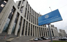 Правительство РФ готово улучшить макропрогноз по производству