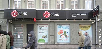 Аудитор СГ «УралСиб» усомнился в ее финансовой устойчивости