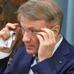 Греф пообещал уволить каждого седьмого сотрудника Сбербанка