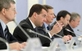 Дмитрий Медведев предлагает незаконную выдачу займов сделать уголовно наказуемой