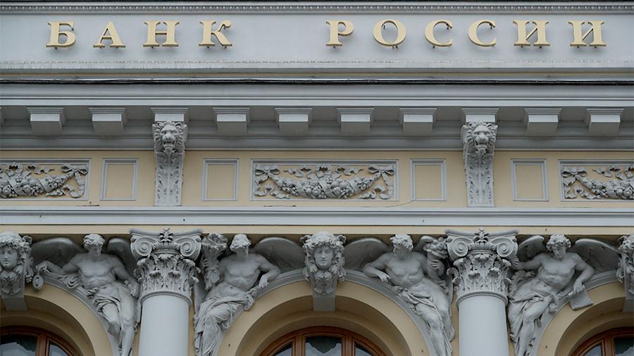 Банк России сохранил ключевую ставку на уровне 9% годовых
