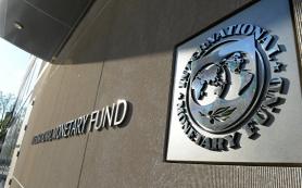 МВФ отметил проблемы развивающихся стран Европы