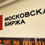 Эксперты предсказывают негативную динамику индексов РФ
