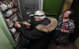 Воров газа будут вычислять по наклейкам на счетчиках