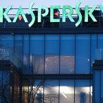 «Лаборатория Касперского»: новый вирус крадет данные банковских карт