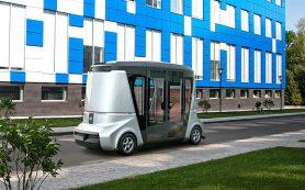 В РФ создадут платформу для организации движения беспилотных авто