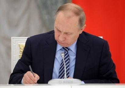 Цифровая экономика включена в список главных направлений стратегического развития России
