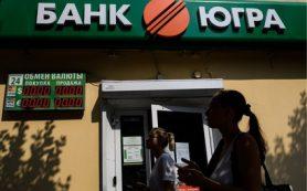 Ключевой собственник банка «Югра» пообещал вернуть АСВ 170 млрд рублей