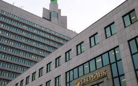 Альфа-Банк будет бороться с теневым оборотом наличных крупными комиссиями
