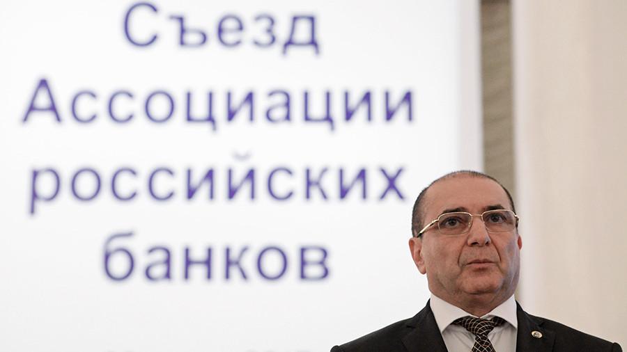 Банкиры просят передать полномочия Роспотребнадзора ЦБ