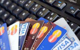Где взять займы без отказа на карту?