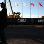 Дальневосточный газ приберегут для «Силы Сибири»