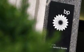 BP запустила еще два из семи крупных газовых месторождений