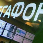 """""""Мегафон"""" просит ФАС продлить сроки исполнения предупреждения ведомства"""