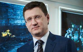 Новак уверен в реализации проекта «Северный поток — 2», несмотря на санкции