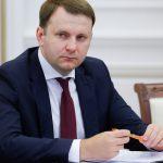 Годовая инфляция в России на 21 августа замедлилась до 3,7%