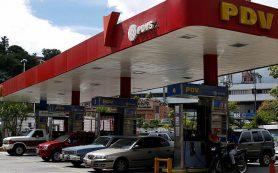 «Роснефть» повременит с предоплатой для Венесуэлы