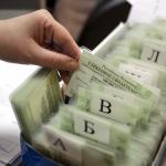 ЦБ начинает выпуск полимерных денег