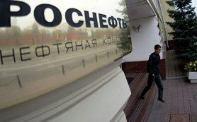 Доходы членов правления «Роснефти» выросли в 4 раза
