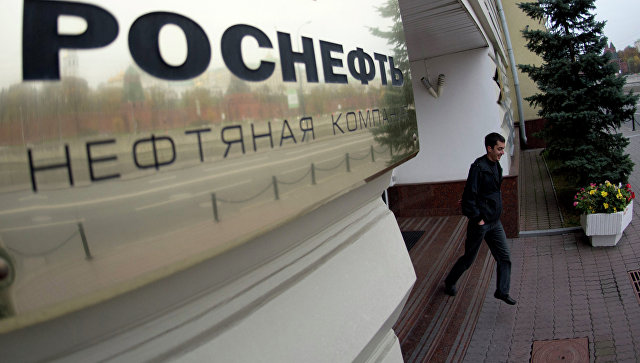 У «Роснефти» появился новый акционер