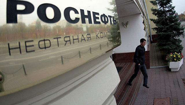 «Роснефть» намерена стать глобальным трейдером на рынке нефтепродуктов