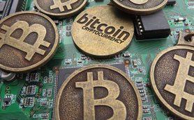 Сбербанк предсказал будущее блокчейна