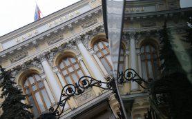 ВТБ 24 снизил комиссии за онлайн-переводы с карты на карту