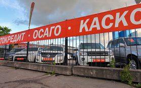 МЭР предлагает способ положить конец оформлению ОСАГО без проверки автомобиля