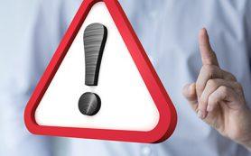 В июле нормативы ЦБ нарушили 16 кредитных организаций