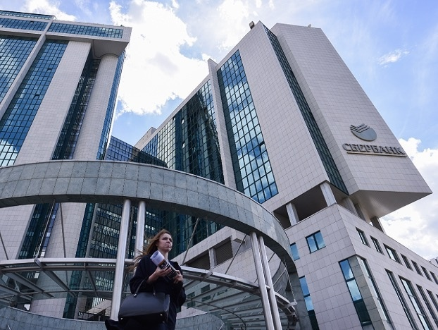 Чистая прибыль Сбербанка по МСФО за II квартал составила 185,6 млрд рублей