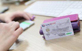 Смартфоны с Samsung Pay первыми подключатся к картам «Мир»
