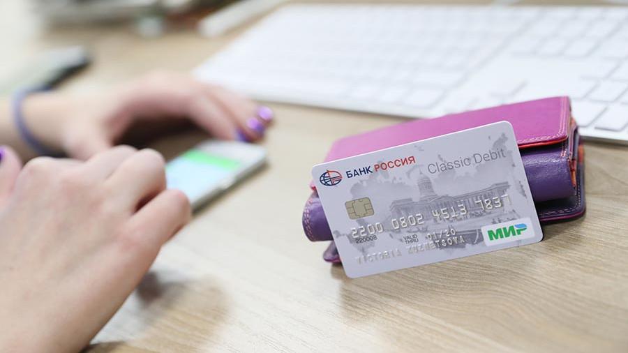 Компания «АльфаСтрахование» помогла закрыть очередной мошеннический сайт по продажам е-ОСАГО