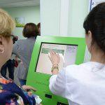 Россияне оценивают бюджетные услуги по обращению персонала