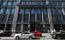 Штрафы за неповиновение ЦБ составят до полумиллиона рублей
