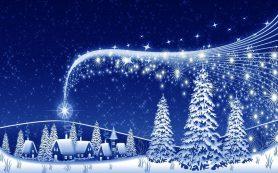 Волшебный праздник — Новый год