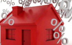 Как можно сделать ипотеку самой дешевой?