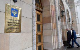 Генпрокурору пожаловались более тысячи предпринимателей