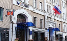 Собственник Бинбанка попросил ЦБ о санации