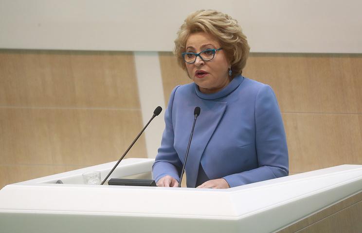 Матвиенко посоветовала Орешкину ставить амбициозные задачи по развитию экономики