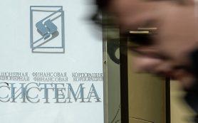 АФК «Система» готова на мировое соглашение с «Роснефтью»