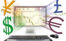Торговля на бирже валютой — Что такое Форекс (Forex)?