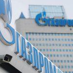«Газпрому» предлагают поднять планку продажи газа