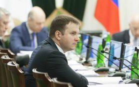 Кудрин рассказал, из-за чего могут вырасти налоги в России