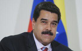 Мадуро предложил провести саммит нефтедобывающих стран